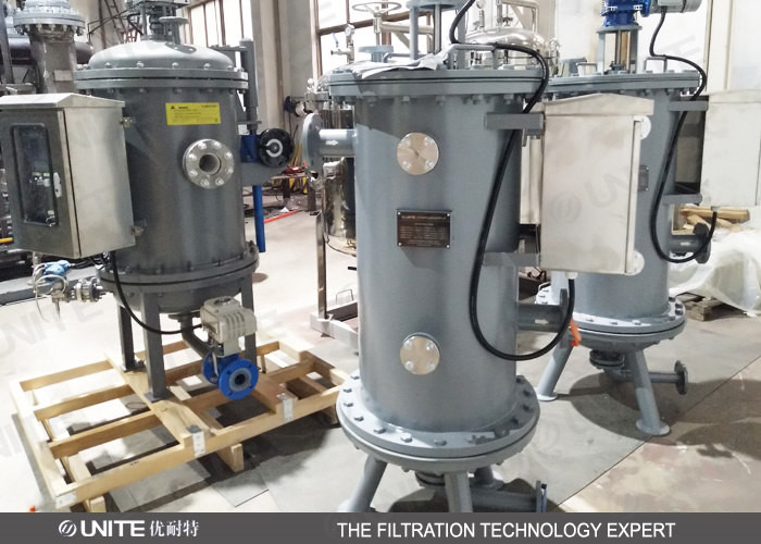 Continuous Filtration Motor Scraper Automatic Clean Filter for Syrup Filtration